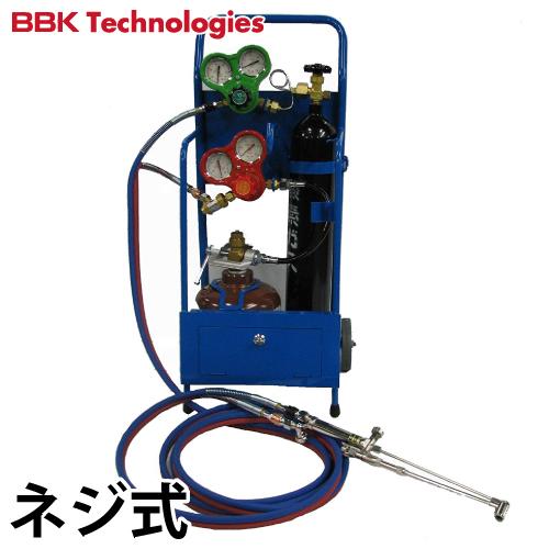 BBK 溶接溶断機 ブルーパック(S) ネジ式 ガス溶接機