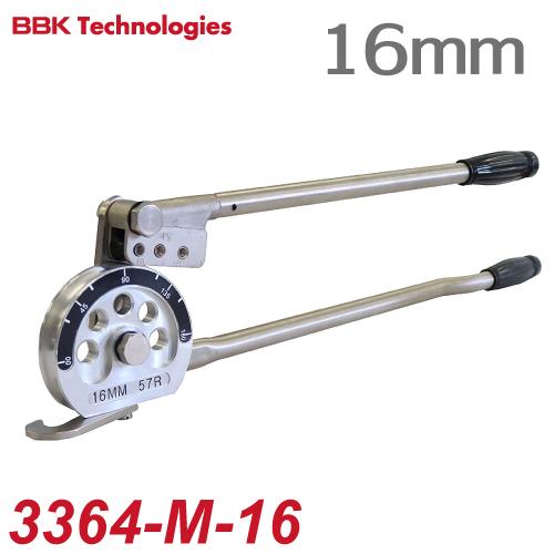 BBK チューブベンダー IMPERIAL レバーベンダー 3364-M-16 チューブ外径:16mm 質量:2250g