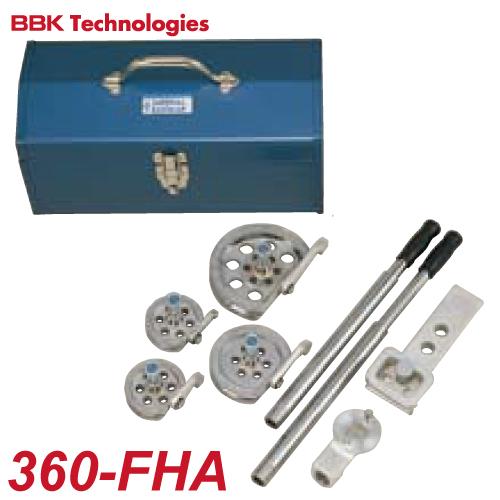 BBK チューブベンダー IMPERIAL レバーベンダーセット 360-FHA 4サイズセット
