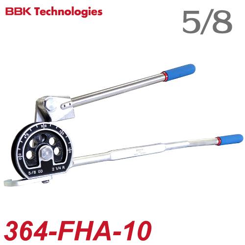 BBK チューブベンダー IMPERIAL レバーベンダー 364-FHA-10 チューブ外径:5/8(15.88mm) 質量:2490g