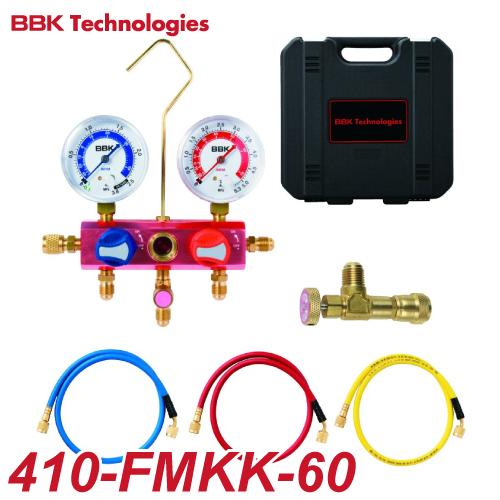 BBK マニホールド コントロールバルブ入りキット (ボールバルブ式) チャージングホース150cm仕様 410-FMKK-60