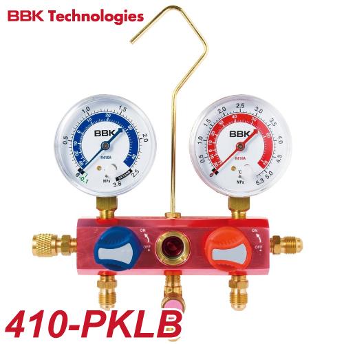 BBK マニホールド(ボールバルブ式) 410-PKLB