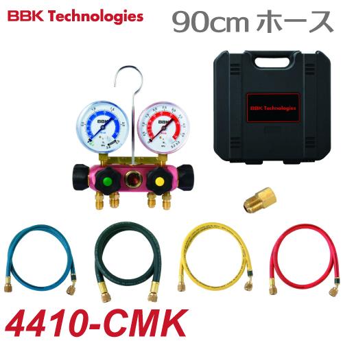 BBK 4バルブゲージマニホールド ベーシックキット (ダイヤフラム式) チャージングホース90cm仕様 4410-CMK