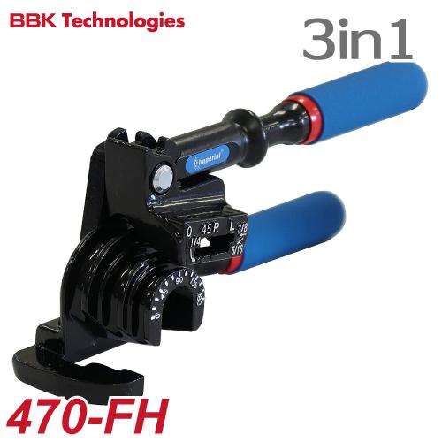 BBK チューブベンダー/IMPERIAl 3in1ベンダー 470-FH 全長:270mm 質量:600g