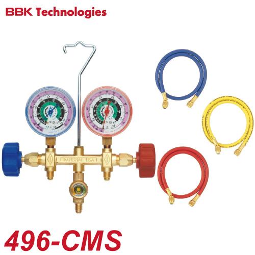 BBK マニホールドキット90cmチャージングホース仕様(ケース無) 496-CMS