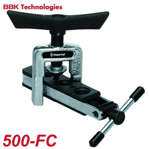 BBK IMPERIAL フレアツール(インチサイズ) 500-FC