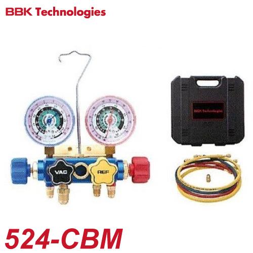 BBK 4バルブマニホールドキット150cmチャージングホース仕様(ケース付) 524-CBM