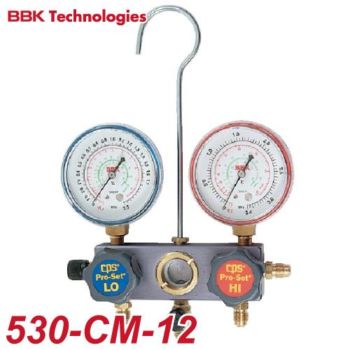 BBK ゲージマニホールド(カーエアコン用) 530-CM-12 本体重量:800g
