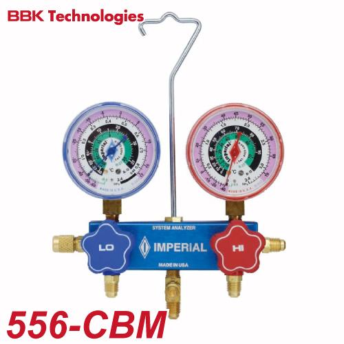 BBK マニホールド(ダイヤフラム式) 556-CBM 本体重量:700g