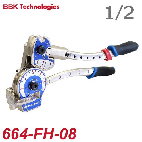 BBK チューブベンダー ステンレス対応レバーベンダー 664-FH-082 チューブ外径:1/2(12.7mm) 重量:3443g