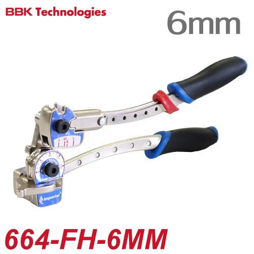BBK チューブベンダー ステンレス対応レバーベンダー 664-FH-6MM チューブ外径:6mm 重量:550g