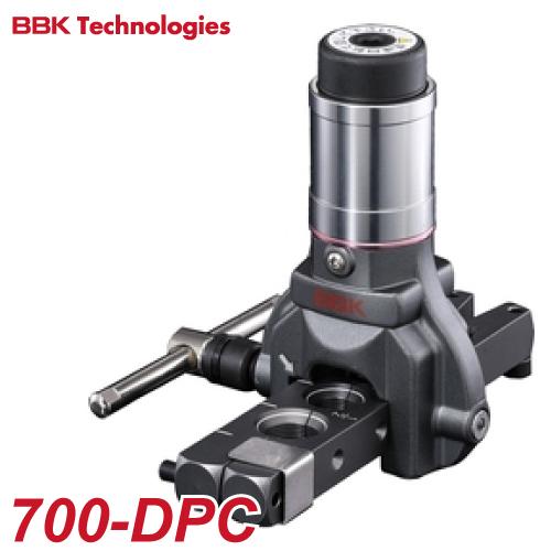BBK 超軽量フレアツール 700-DPC ブランジャー内蔵・3WAYタイプ(ラチェットハンドル/電動ドライバー/クランプハンドル) 700-DPA後継