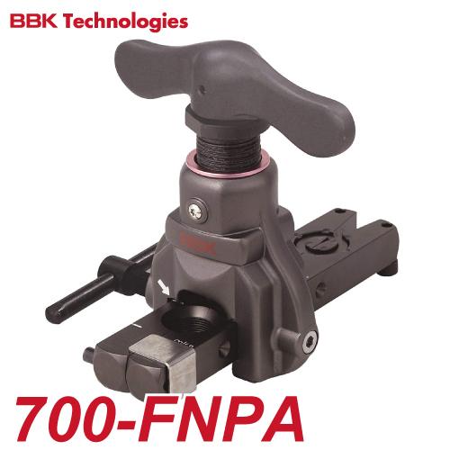 BBK 超軽量フレアツール(プランジャー内臓) 700-FNPA 適合チューブ:軟質銅、アルミニウム菅(外径規制管)