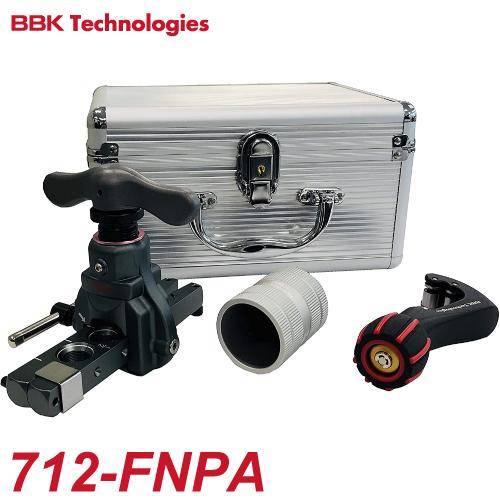 BBK フレアツールセット 712-FNPA アルミケース付 - 700-FNPA/TC-320S/211-F/BOX-A