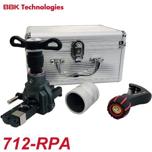 BBK フレアツールキット 712-RPA 専用ケース付 700-RPA / TC-320S / 209-F (ラチェットハンドルタイプ)