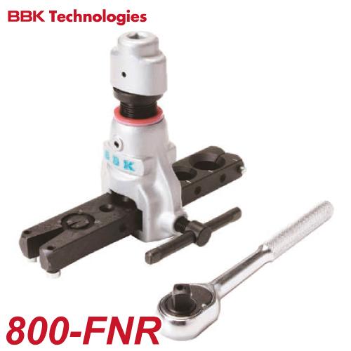 BBK フレアツール(ラチェットハンドル式) 800-FNR 適合チューブ:軟質銅、アルミニウム管