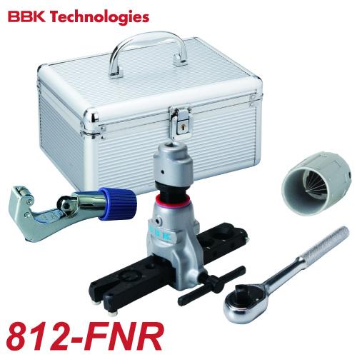 BBK フレアツールキット 812-FNR 専用ケース付 800-FNR / TC-1000 / 209-F (ラチェットハンドルタイプ)
