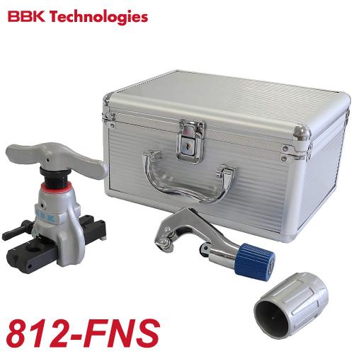 BBK フレアツールキット 812-FNS 専用ケース付 800-FNS / TC-1000 / 209-F (スタンダード・3つ穴ゲージタイプ)