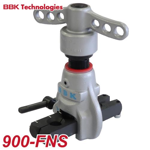 BBK フレアツール(クイックハンドル式) 3穴ショートバー仕様 900-FNS 適合チューブ:軟質銅、アルミニウム管(外径規制管)