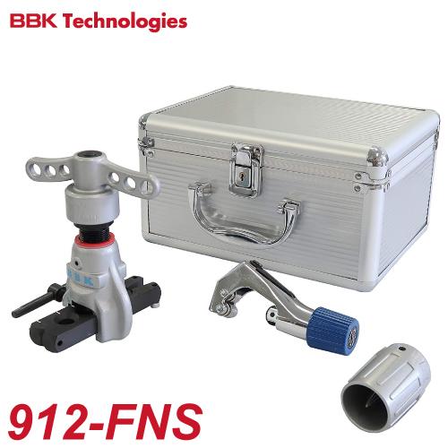 BBK フレアツールキット 912-FNS 専用ケース付 900-FNS / TC-1000 / 209-F (クイックハンドル・3つ穴ゲージタイプ)