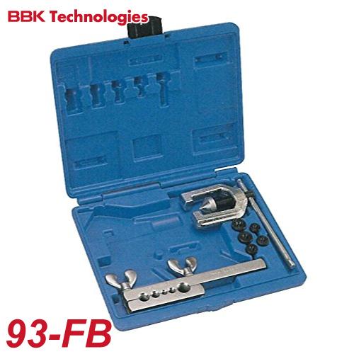 BBK ダブルフレアツール 93-FB 適合サイズ:3/16、1/4、5/16、3/8、1/2