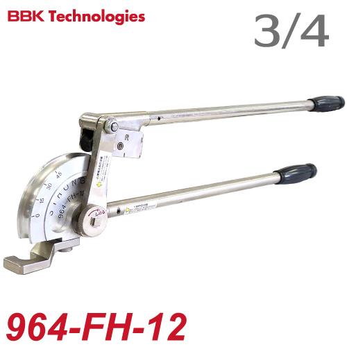 BBK レバー式チューブベンダー 964-FH-12 チューブ外径:3/4(19.05mm) 重量:2830g