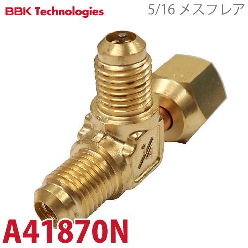BBK 5/16ティ(メスフレアスイブル) A41870N フレアオス部:5/8フレアオス サイズ:5/16メスフレア