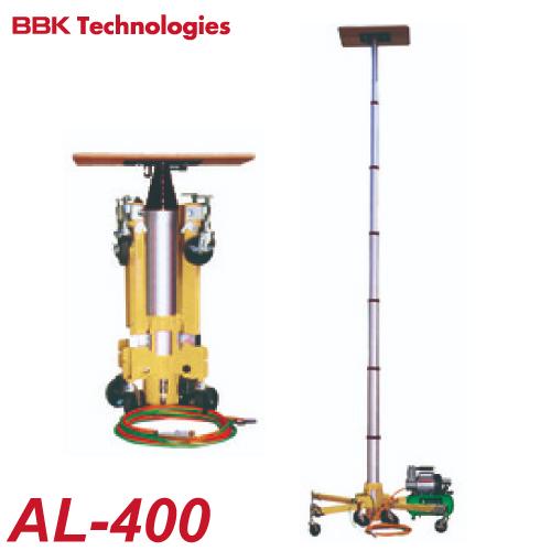 BBK エアーリフター エアーリフター AL-400 最大積載量:150kg