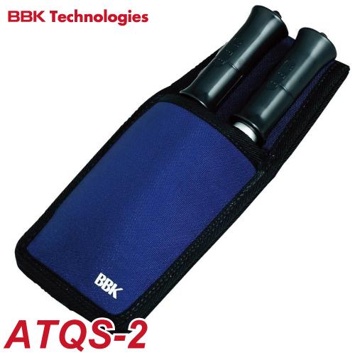 BBK トルクレンチ ATQレンチ2本セット(ケース付) ATQS-2 ナットサイズ:1/4、3/8