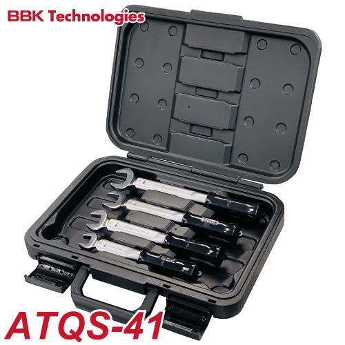 BBK トルクレンチ ATQレンチ4本セット(ケース付) ATQS-41 ナットサイズ:1/4、3/8、1/2、5/8