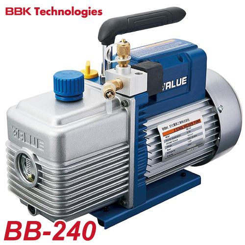 BBK 真空ポンプ 電磁弁付/BB-BLUE(middleクラス) BB-240 重量:10.5kg 排気量:100L/113L 15ミクロン