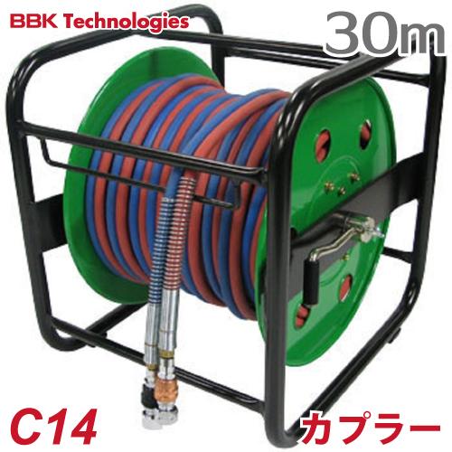 BBK 小型溶接器 SDGリール巻きツインホースカプラー式 リール巻ホースSDG30R(30m) C14