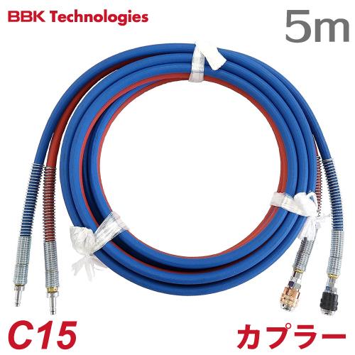 BBK 小型溶接器 酸素アセチレン用ツインホースカプラー式 C15