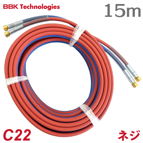 BBK 小型溶接器 酸素アセチレン用ツインホースネジ式 C22