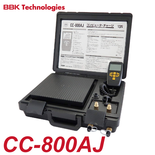BBK リミッター付動充填チャージングスケール CC-800AJ 計量範囲:0~50kg 電子はかり