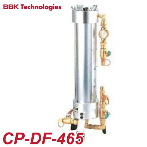 BBK ドライフィルターユニット CP-DF-465 フロン再生ユニット&オイルセパレーター