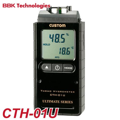 BBK デジタル温湿度計 CTH-01U