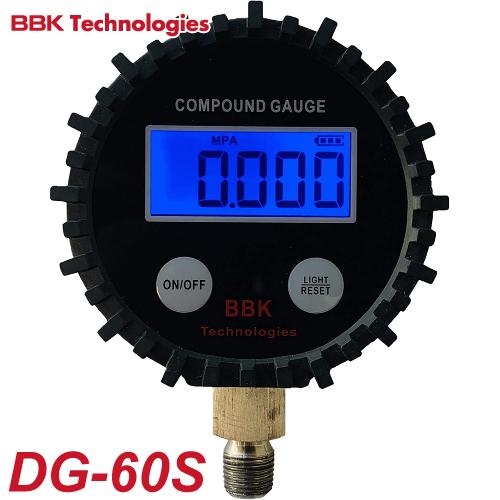 BBK 4桁LCD デジタルゲージ DG-60S 径70mm 正圧(ガス圧)/負圧(真空圧)計測