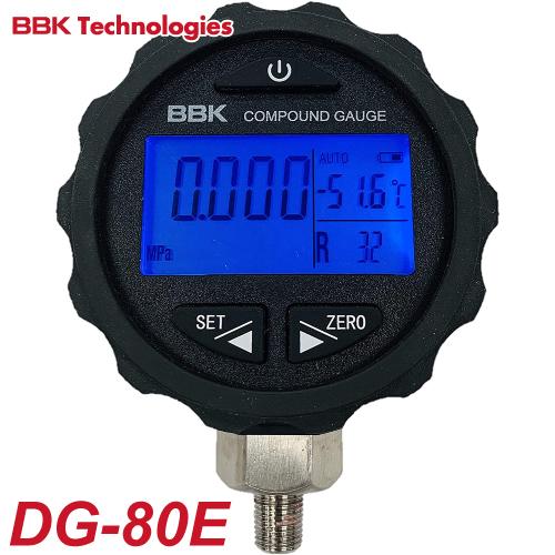 BBK 4桁LCD デジタルゲージ DG-80E 径80mm 飽和温度表示機能付き 正圧(ガス圧)/負圧(真空圧)計測