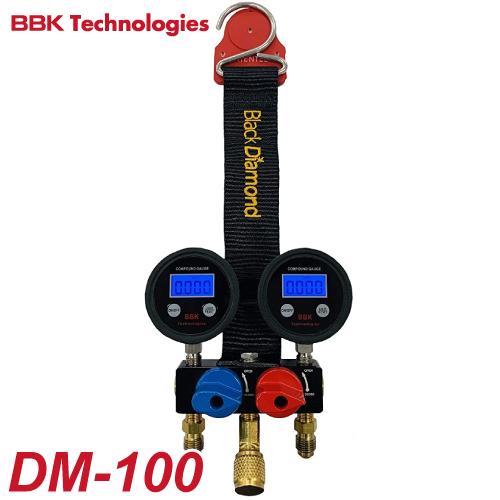 BBK 2バルブ 4桁LCD 超ミニデジタルマニホールド DM-100 ゲージ径58mm マグネット付