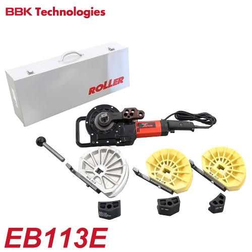BBK チューブベンダー 電動ベンダーセット(三脚台無し)専用ケース付 EB113E 本体重量:8.2kg