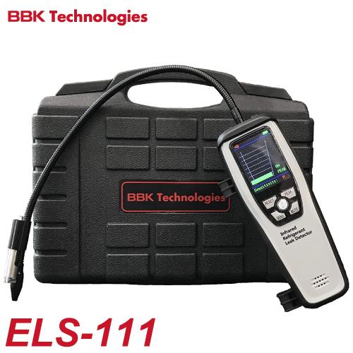 BBK ガス漏れ検知器 ELS-111 専用ケース付
