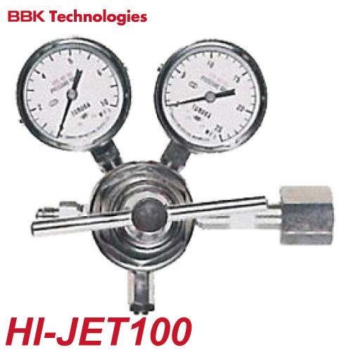 BBK チッソ用調整器 HI-JET100 本体重量:2.3kg