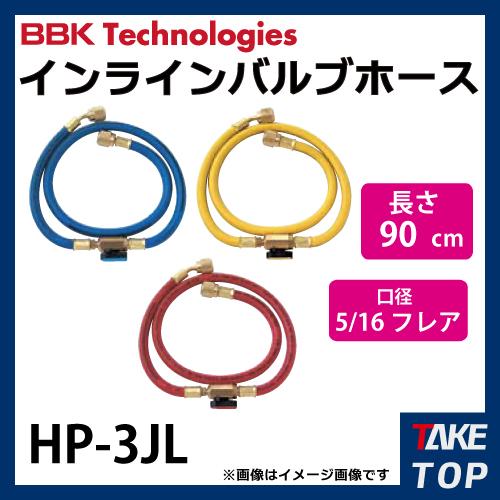 注文割引 BBK チャージングホース インラインバルブホース BBK HP3JL HP3JL, ミゾクチチョウ:bbbc91bf --- business.personalco5.dominiotemporario.com
