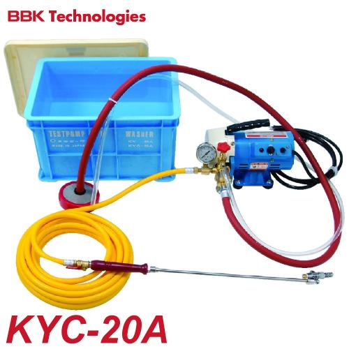 BBK エアコン洗浄 KYC-20A 最大圧力:3.5Mpa 電源:AC100 逆水ホース:10m