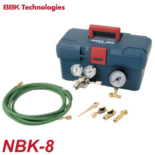 BBK チッソブローキット NBK-8