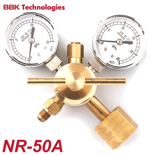 BBK チッソ用調整器 NR-50A 本体重量:1.2kg