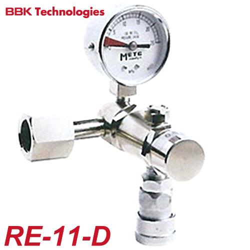BBK エアーリフター レギュレーター RE-11-D