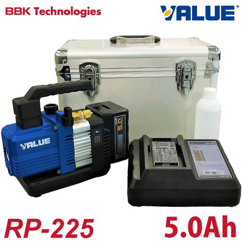 BBK 充電式真空ポンプ RP-225 フルセット ツーステージポンプ 5.0Ah アルミケース付き 直流ブラシレスモーター搭載