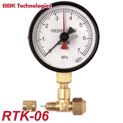 BBK チッソブローキット リークテストキット 低廉 RTK-06 一部予約